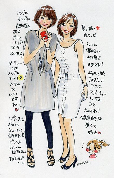 出版記念パーティーにて②:イラストスナップ@代官山