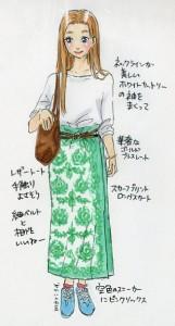 スカーフプリントスカート:イラストスナップ@表参道