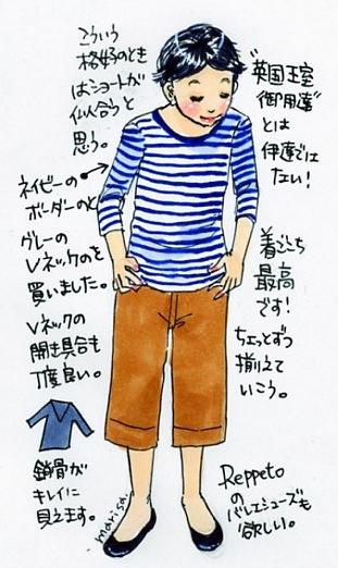 SUNSPELのTシャツ