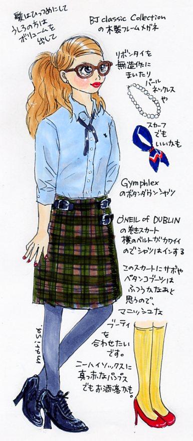 フラ・ホイケ(発表会)用の衣装