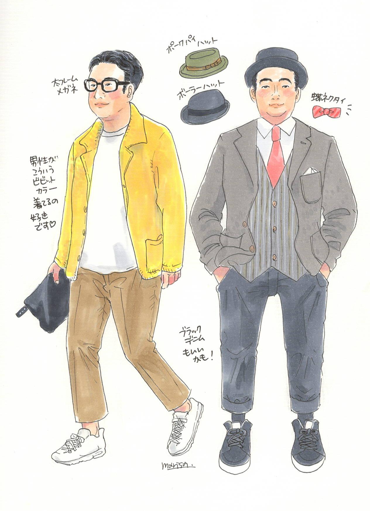 この服着たい!をイラストで叶える vol.9