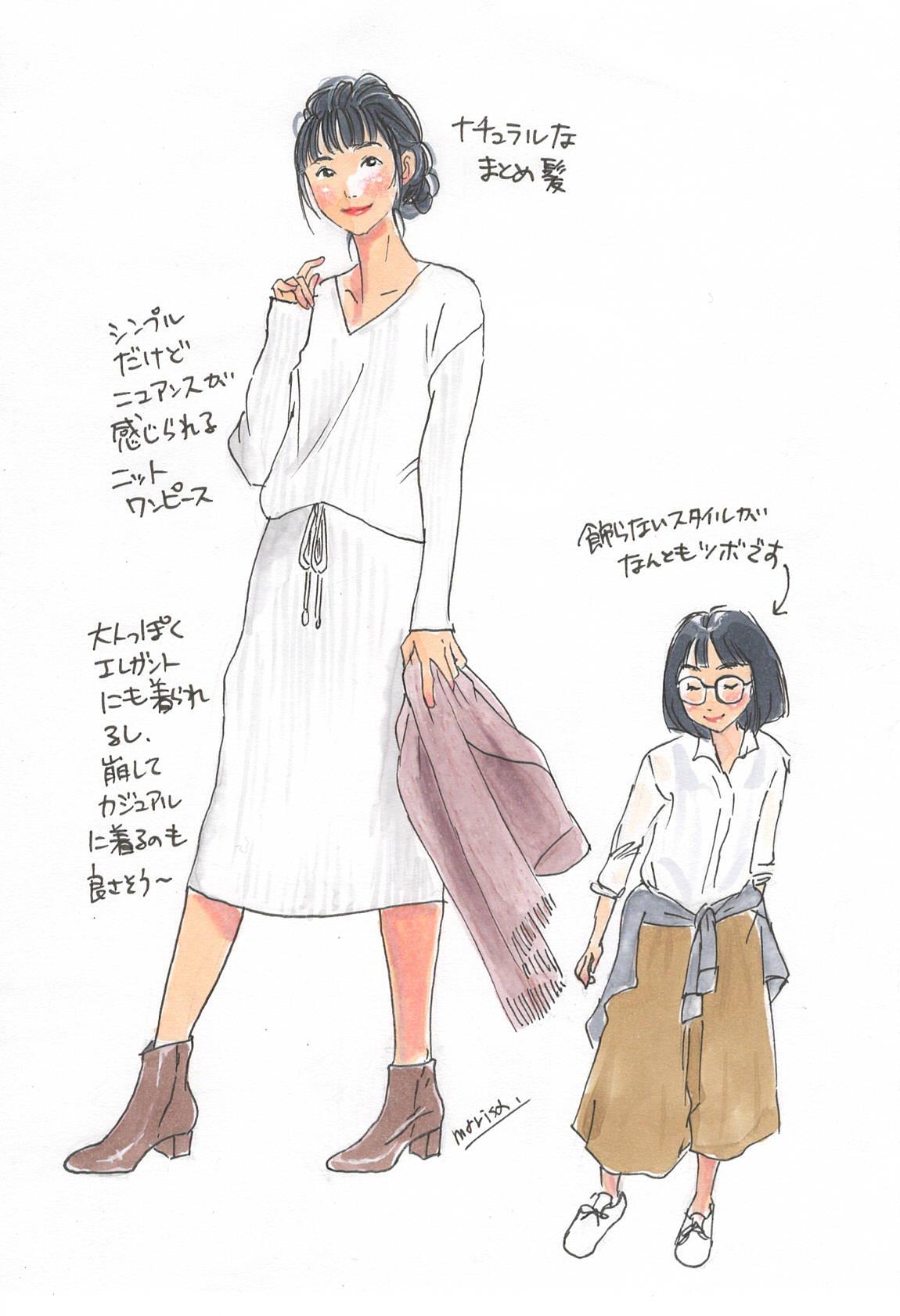 この服着たい!をイラストで叶える vol.12
