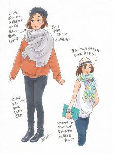 この服着たい!をイラストで叶える vol.13