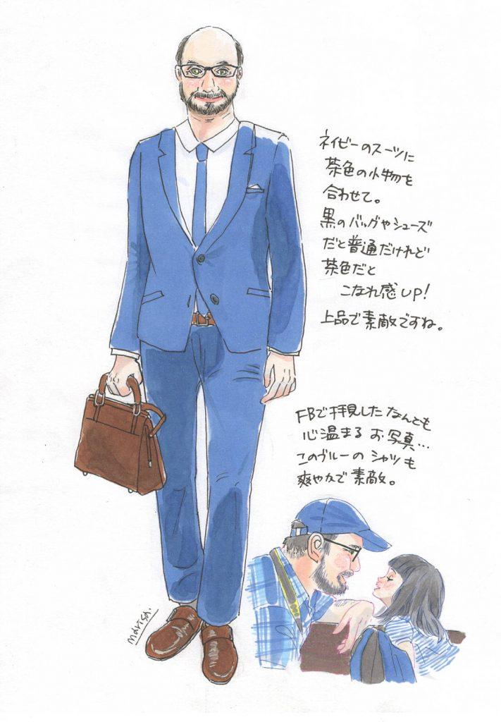 この服着たい!をイラストで叶える vol.14