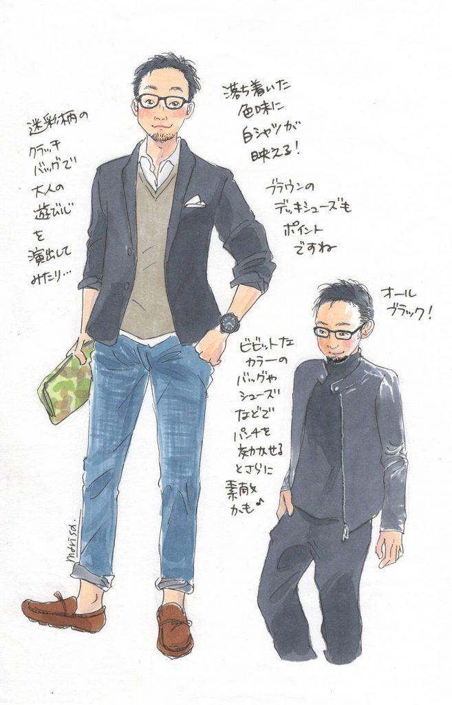 この服着たい!をイラストで叶える vol.16