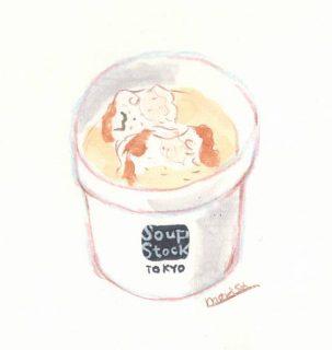 """アートを味わうスープ。『フェルメールの""""牛乳を注ぐ女""""のスープ』の話。"""
