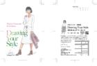 実在する東京スイーツの記念切手シートがめっちゃ可愛い!個展のDMを投函してきたよ。