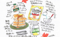 カナダ産メープルシロップと全粒粉パンケーキ。美味しいものを好きな人と一緒に食べるのって幸せだねという話。
