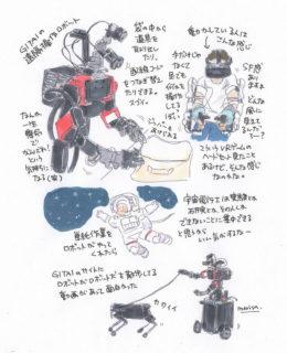 【イベントのご案内】宇宙とロボットのお話会 with 田口優介さん:宇宙の商業化と宇宙開発を促進するロボット