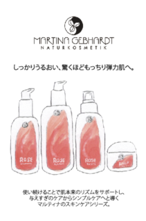 【イラスト掲載】スキンケアブランド『MARTINA』の使い方イラストを描きました。