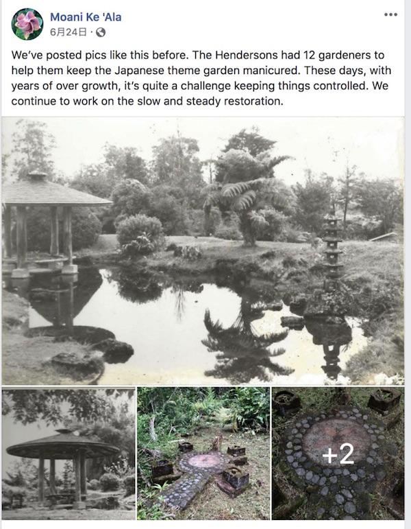 ハワイの邸宅モアニケアラ